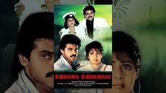 Kshana Kshanam Telugu Full Length Movie | Venkatesh Sridevi Telugu Super Hit Movies