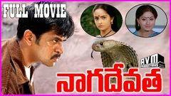 Naga Devatha Telugu Full Length Movie Arjun Ranga Nath VijayaShanthi Rajini