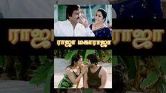 Raju Maharaja (2009) Tamil Full Movie - Mohan Babu Sharwanand Ramya Krishnan Sunil Brahmanandam