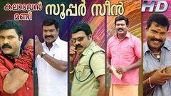 Malayalam Full Movie KARUMADIKUTTAN | Full HD Movie