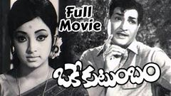 Oke Kutumbam Telugu Full Length Movie NTR Lakshmi Kantha Rao Laxmi