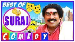 Suraj Comedy | Malayalam Movie Comedy | New Film Comedy | comedy bitz 2015 Upload