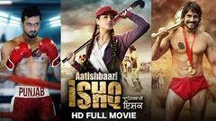 Munde Patiale De (2017) - New Punjabi Movie 2017   New Released Dubbed Hindi Movie   2017 Full Movie