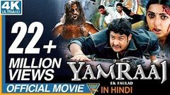 Yamraaj Ek Faulad Hindi Dubbed Full Movie NTR Bhoomika Ankitha Bollywood Full Movies