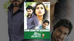 Ohm Shanthi Oshana 2014 Malayalam Full Movie