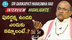 Sri Garikapati Narasimha Rao Interview Highlights | Dil Se With Anjali | iDream Telugu Movies