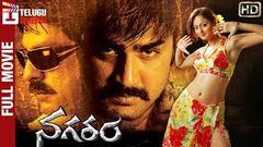 Nagaram Telugu Full Movie HD | Srikanth | Jagapathi Babu | Kaveri Jha | Telugu Cinema