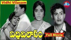 Upayam Lo Apayam Telugu Full Length Movie Krishna Vijay Nirmala