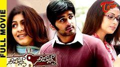 Neevalle Neevalle - Full Length Telugu Movie - Vinay - Sada - Tanisha