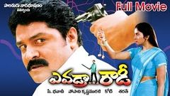 Evadra Rowdy Full Length Telugu Movie DVD Rip