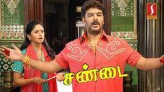 Sundar C New Tamil Movie | Latest New Release Movie | Tamil Latest Movie | Namitha