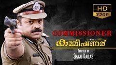 Commissioner 1994 Full Malayalam Movie I Suresh Gopi