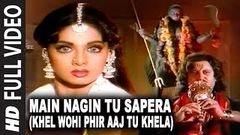 Khel Wohi Phir Aaj Tu Khela (Main Nagin Tu Sapera) - Superhit Hindi Song - Sridevi - Nigahen
