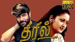 Dhill | Full Movie | Vikram Laila