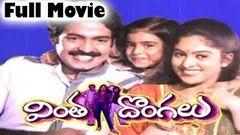 Vintha Dongalu Telugu Full Length Movie Rajasekhar Nadiya Rao Gopala Rao