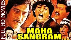 Maha-Sangram (1990) Vinod Khanna Aditya Pancholi Govinda Madhuri Dixit