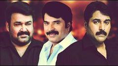 Samrajyam | Superhit Malayalam Full Movie HD | Mammootty & Sreevidhya