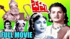 Bheeshma Telugu Full Movie భీష్మ సినిమా N T Rama Rao Anjali Devi