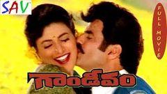 Balakrishna Hit Telugu Movie Gandeevam   గాండీవం   Roja, Nageswara Rao