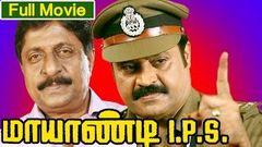 Tamil Full Movie | Mayandi I P S [ Aachaaryan ] Action Movie | Ft Suresh Gopi Rajan P Dev