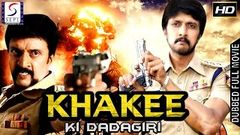 Dadagiri Hindi Dubbed Full Movie HD