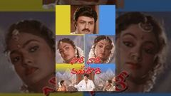 Naari Naari Naduma Murari :: Telugu Full Movie :