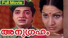 Malayalam Full Movie | Anugraham | Ft Prem Nazir Jayabharathi Vincent K P Ummer