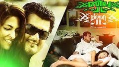 Ajith New Malayalam Super Hit Action Movies | Latest Malayalam Full Movie 2018 HD