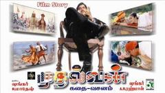 Mudhalvan | Full Movie | Arjun Manisha Koirala