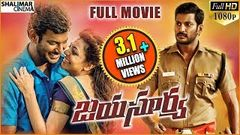 Jayasurya Latest Telugu Full Length Movie Vishal Kajal Aggarwal Shalimarcinema