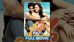 Naga Shaurya Latest Telugu Super Hit HD Movie 2018 | Romantic Comedy Film | Rashmika Mandanna TMG