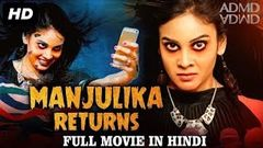 Suryabhai MBBS   Uyirile Kalanthathu Hindi Dubbed   Suriya Raghuvaran   Movie Part- 2