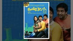 Kandaen (கண்டேன்) 2010 Tamil Full Movie - Shanthnoo Rashmi Santhanam