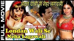 London Wali Se Neha Lagai Bo - New Bhojpuri Hot Movies Full - HD - BhojpuriHits