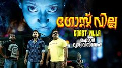 Malayalam Full Movie 2016 New Releases GHOST VILLA | Horror Movie | Ft Parvathy Nambiar Leela Fame