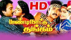 Pandi Nattu Thangam: Full Length Tamil Movie