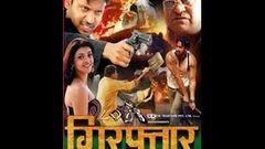 Giraftaar (Pourudu) - Full Length Action Hindi Movie