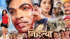 MISS MONALISA - Superhit Full Bhojpuri Movie - Bhojpuri Full Film 2016 Monalisha