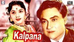 Raagini 1958 Songs - Ashok Kumar - Kishore Kumar - Padmini - Old Hindi Songs - O P Nayyar
