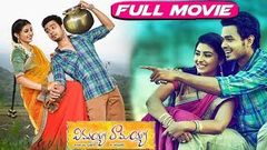Vinavayya Ramayya Latest Full Length Movie 2018 Telugu Movies | Naga Anvesh