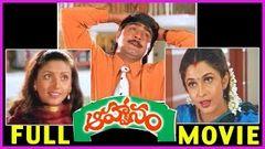 Aahwanam Telugu Full Length Movie DVD Rip Srikanth Ramyakrishna Heera