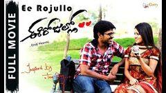 Ee Rojullo | Telugu Movie | Mangam Srinivas Reshma Rathore
