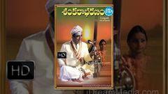 Sankarabharanam (1979) - Full Length Telugu Film - Somayajulu - Manju Bhargavi - Vishwanath