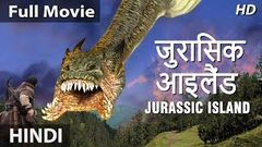 जुरासिक आइलैंड (2019) New Released Full Hindi Dubbed Movie | Hollywood Action Movie In Hindi