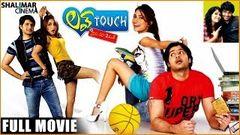 Love Touch Full Length Telugu Movie Jayanth Druthi