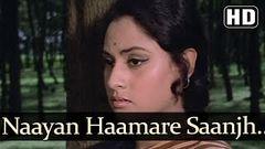 Nayan Hamare - Anil Dhawan - Jaya Bhadhuri - Annadaata - Mukesh - Old Hindi Songs