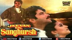 Jeevan Ek Sanghursh - Anil Kapoor | Madhuri Dixit | Hindi Movies Full Movie