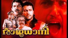 Kambolam 1994 Full Malayalam Movie