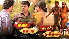 Maman Machan | Full Tamil Movie | Amudhan Abinitha Arun | HD
