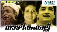 Mindapennu - 1970 Malayalam Full Movie | Prem Nazir | Sharada | Sheela | Malayalam Old Movies